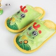 Shoes Frog Toddle Kids Children House Girls Baby Boys Winter Indoor Autumn Cute Floor