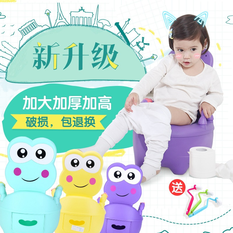 Kids Small Toilet Seat Toilet For Kids Baby Girls Urinate Stool Basin Baby Toilet Stool Male Baby Urinal