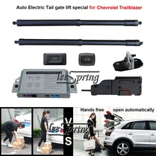 цена на car Smart Auto Electric Tail Gate Lift Special for Chevrolet Trailblazer