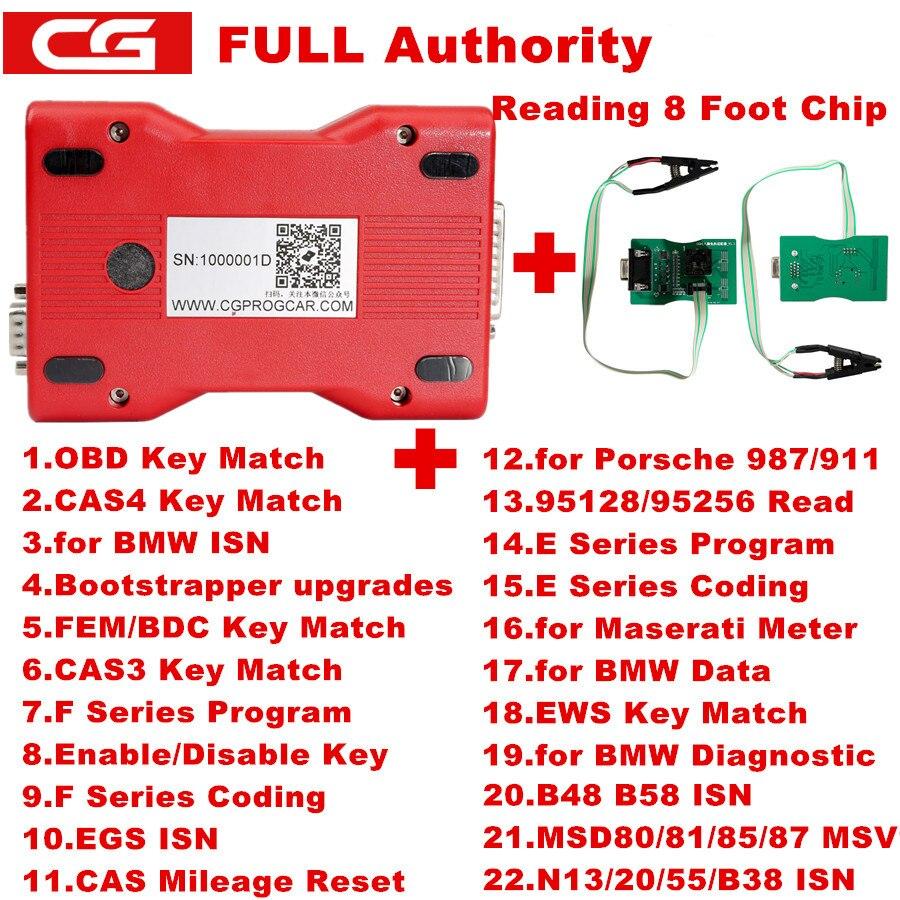 CGDI Prog для BMW MSV80, Программатор автоключей, диагностический инструмент, IMMO безопасность, 3 в 1, добавление для BMW FEM/EDC