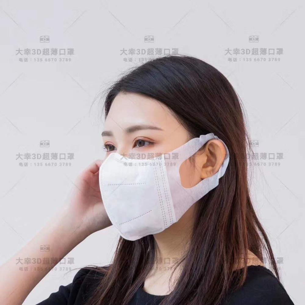 Gas Masks Disposable Earloop Face Breathable Masks 3 Layers Dustproof Safety 3D Masks