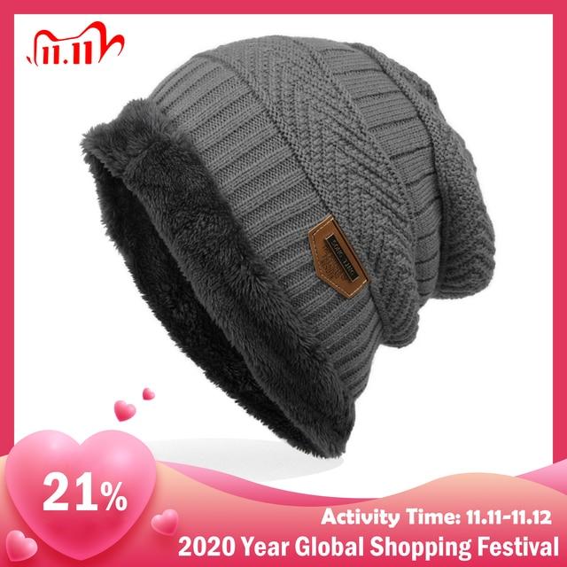 ファッション男性暖かいニット冬の帽子ソフト帽子skulliesビーニー冬の帽子ユニセックス秋冬ニットキャップ6色