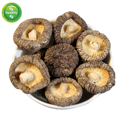 Dried shiitake mushrooms Natural Organic Pure Wild Dried Shiitake Mushrooms Xiang Gu Premium Grown Mushrooms  Food Fungus