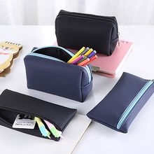 Creative Zipper Pencil Case PU Leather Large Pen Box Solid Color Bag For Student Girl Boy Cute School Stationery Supplies