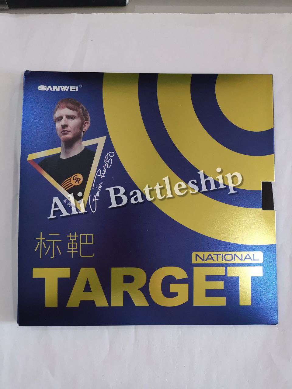 Original Sanwei TARGET (National) Pips-in Table Tennis Rubber (Blue Sponge)