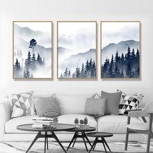 Современная стильная и красивая картина с изображением туманного