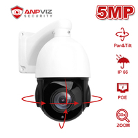 Anpviz 30X Zoom PTZ IP Camera 5MP Outdoor Security Weatherproof IR Distance Up to 50m Support Motion Detection H.265 ONVIF P2P