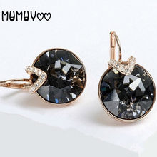 Fashion jewelry high quality SWA, 2020 new elegant and simple wild crystal Bella earrings female V-shaped Bella earrings female