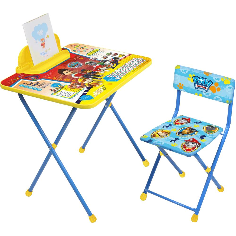 Multifunctional Kid Study Table Children Homework Desk Ergonomic Student Desk And Chair Combination Desktop
