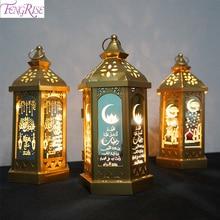 2020 חדש מובארק הרמדאן קישוט לילה מנורת רב דפוס עיד אל אדחא לילה אור מוסלמי פסטיבל דקור עבור בית האיסלאם קארים