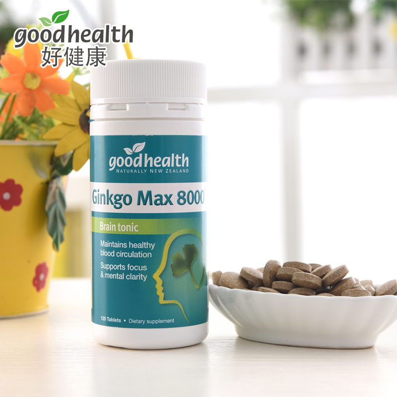 GoodHealth Ginkgo Max 8000mg 120Capsule Brain Tonic Brahmi VitaminB Brain Memory Focus Function Healthy Mental Performance Pills|Sets| - AliExpress