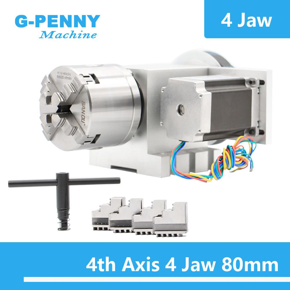 4 Jaw 80mm CNC 4th Axis Reduction Ratio 6:1 CNC Dividing Head/Rotation A Axis Kit  Nema23 For Woodworking Engraving Machine