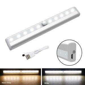 Image 1 - PIR hareket sensör ışıkları USB şarj edilebilir lamba 10 LED dolap ışığı tezgah altı dolap aydınlatma manyetik Stick on gece lambası