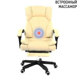 Image 3 - Cadeira de escritório de alta qualidade, cadeira ergonômica para jogos, computador, internet, café, assento, cadeira de casa, frete grátis
