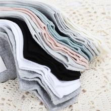 10 par bawełnianych skarpet dla kobiet podwójnych igieł cienkich pasków płytkich ust niskich damskich skarpet damskie skarpety tanie tanio Stałe COTTON CN (pochodzenie) Cienkie WOMEN Skarpety pantofle B0036 socks Ladies socks Leisure socks