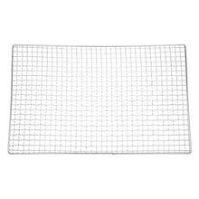 Металлические квадраты отверстия гриль барбекю проволочная сетка 40 см x 25 см