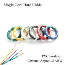 30AWG BV 0.06mm² Single Strand Single Core Hard Line PVC Insulated Electric Wire Electronic