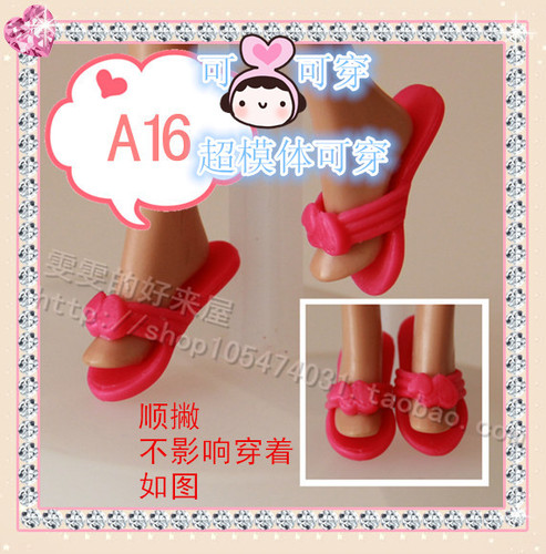 1/6 Doll Shoes Mix style High Heels Sandals Boots Colorful Assorted Shoes Accessories For Barbie Doll Baby Xmas DIY Toy 24