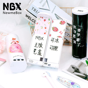 Image 2 - Password Pencil Case  Calculator Solar Erasable Mirror High Capacity Pen Boxes Bags Pouch School Supplies Stationery Boys Girls