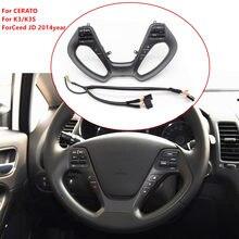 Кнопочный переключатель для KIA CERATO K3 2016 2017 K3S ceed JD 2014 кнопки рулевого колеса рамка переключатель Аудио Голос круиз функции