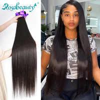 Rosa beleza 8 a 28 30 40 Polegada cor natural tecer cabelo brasileiro 1 3 4 pacotes em linha reta 100% remy extensões de cabelo humano trama