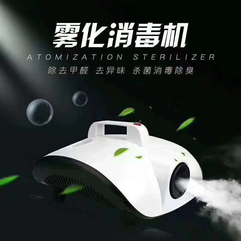 Hot Sale 2020 Disinfection Fog Machine Portable Atomization Sterilizer 1500w White Color In Stock To Ship Quickly