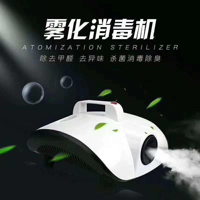 Hot Sale 2020 Disinfection Fog Machine Portable Atomization Sterilizer 1500w White Color In Stock To Ship Quickly