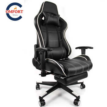 Professional gaming gaming chair DNF office furniture ergonomic executive chair with lift free shipping - DISCOUNT ITEM  28 OFF Furniture