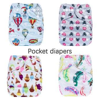 Fangxin, pañal estampado para bebé Digital, apto para cubierta Del Pañal Del Bebé de 0 a 4 años, pañales lavables reutilizables de tela, pañales de bolsillo, pañales ajustables