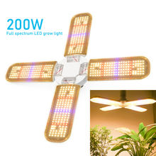 E27 Full Spectrum Led Grow Light 200W Growing Lamp For Indoor Plants Timing Function Greenhouse Vegetables Grow Box AC85-265V