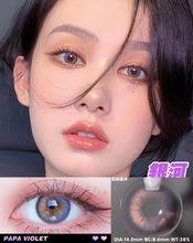 Easycon papa и i love фиолетовые глаза косметический небольшой