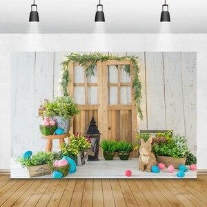 Image 3 - Laeacco fondos de Pascua casa de madera hierba verde flores Pascua huevos de conejo niños telones de fondo para retratos fotográficos Photocall