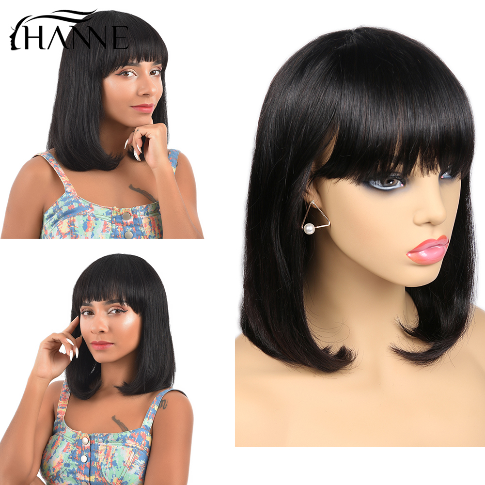 HANNE Hair Short Human Hair Wigs Bob Remy Wig For Black Women Brazilian Straight Hair Wigs With Free Part Bangs
