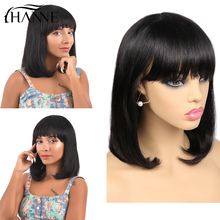 HANNE Hair Short Human Wigs Bob Remy Wig For Black Women Brazilian Straight with Free Part Bangs