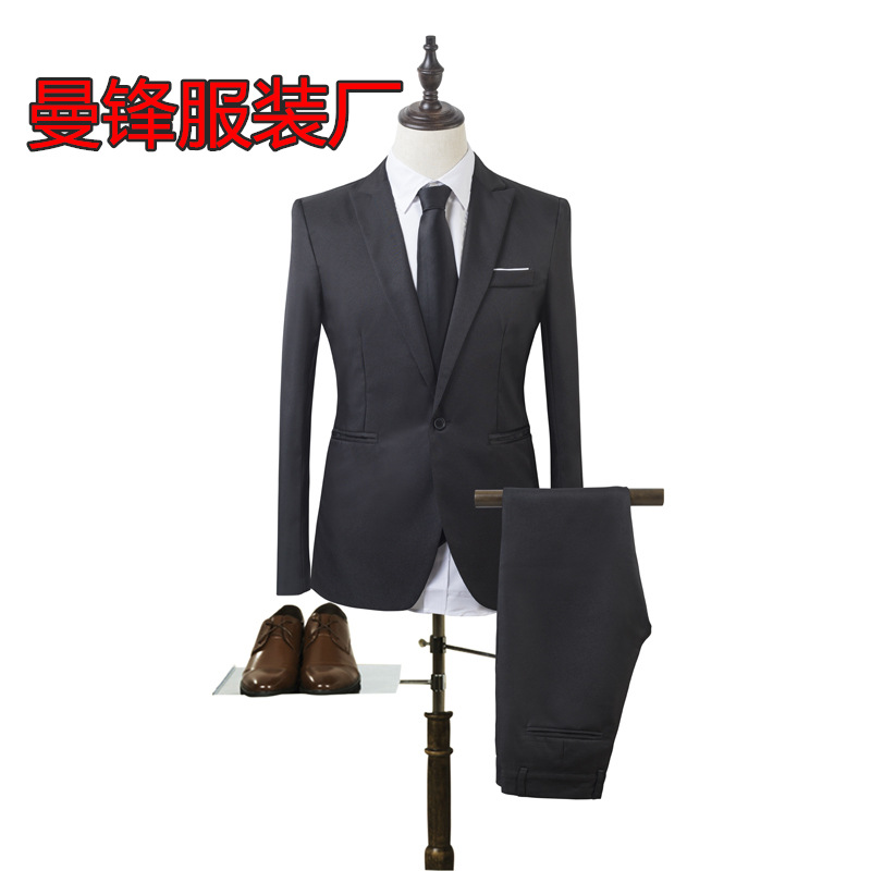 Supply Of Goods Recruit Casual Business Suit Two-Piece Set Korean-style Slim Fit Men'S Wear Suit