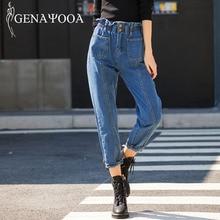 Genayooa高品質のジーンズ女性ママジーンズハイウエストジーンズ女性プラスサイズ 5XLハーレム女性 2019 韓国
