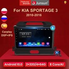 Junsun V1 2G + 32G Android 10 DSP autoradio multimédia lecteur vidéo Navigation GPS 2 din pour KIA Sportage 3 2010 2011-2016 pas de dvd