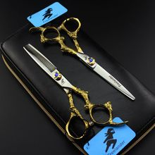 Freelander 6 inch Stylist Dragon Hair Scissors Set Professional Salon Hairdressing Cutting Thinning Scissors Barber Shears