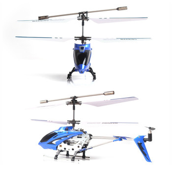 Syma S107g Rc Helicopter 3.5ch Alloy Copter Quadcopter Built-in Gyro Helicopter Aircraft Flashing Light Toys Gift For Children 1