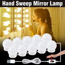 Светодиодный косметический светильник зеркальный светодиодный
