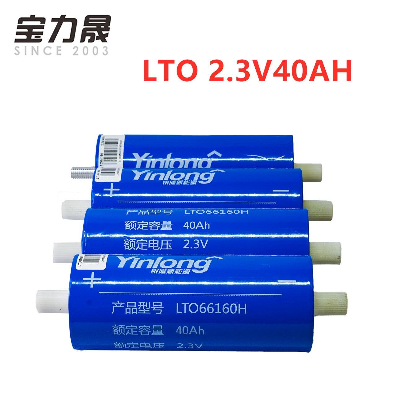 12 pièces 2.3V 40AH YINLONG LTO 66160 pile au Lithium Titanate 2.4v 10C 400A pour 12v 14.4v puissance longue durée de vie EV chariot de golf