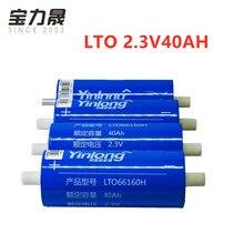 цена на 12pcs 2.3V 40AH YINLONG LTO 66160 Lithium Titanate Battery Cell 2.4v 10C 400A for 12v 14.4v Power Long Cycle Life  EV golf cart
