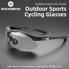 ROCKBROS Cycling Glasses Photochromic Bicycle Sports Sunglasses Men Women UV400 MTB Road Bike Goggles Ultralight Outdoor Eyewear