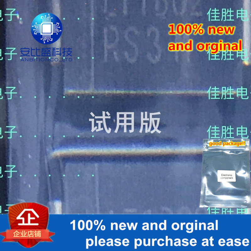 25-50pcs 100% New And Orginal FR307 RS3M 3A1000V DO214AB In Stock