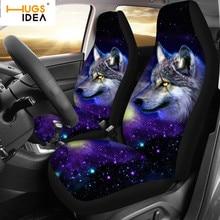 HUGSIDEA fajne 3D gwiazda nadruk z wilkiem pokrycie siedzenia samochodu luksusowy samochód futerał ochronny Fahion wzór ze zwierzętami Auto dostaw z PU skóra