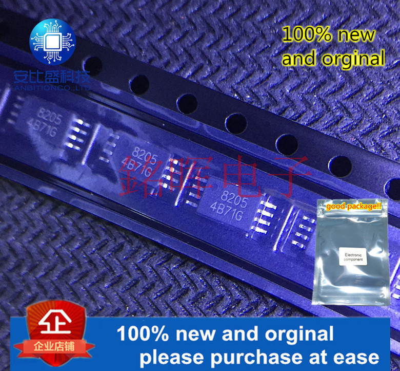 10pcs 100% New And Orginal MOS CEG8205 TSSOP-8 Dual N-Channel Enhancement Mode Field Effect Transistor In Stock