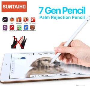 Для iPad Pencil Apple Pen Stylus для iPad Pro 3rd Gen 11 12,9 2018 Mini 5a 10,5 10,2 2019 6th 7th Gen 2019 для iPad Pencil 12,9 슬