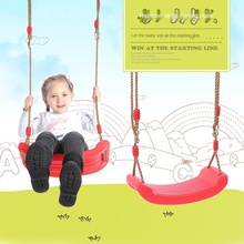 Chair Swing Baby-Seat Outdoor Toddlers Infants Children's Solid for And Simple Curved-Plate