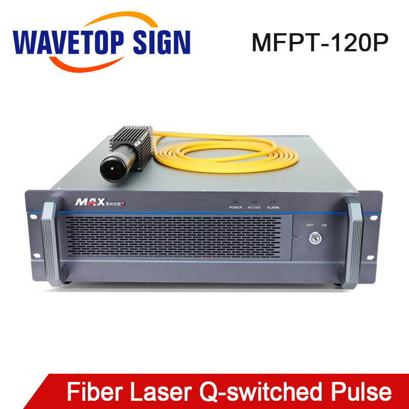 MAX MOPA Pulsed Fiber Lasers Module MFPT-120P 120W Series 1064nm High Quality Laser Use For Laser Marking Machine DIY PART