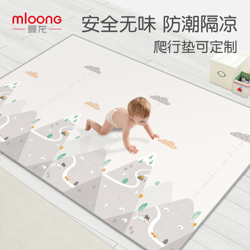 Xpe Baby Crawl Pad Thickening 253*180*2cm Baby Newborn Climbing Pad Children Foam Floor Mat Game Mat